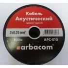 Акустический кабель 2х0.25кв.мм 100м на бобине(красно-черный) APC-010