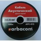 Акустический кабель 2х0.35кв.мм 100м на бобине(красно-черный) APC-012