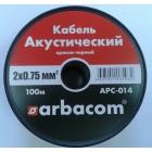 Акустический кабель 2х0.75кв.мм 100м на бобине(красно-черный) APC-014