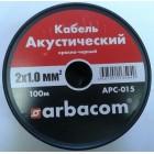 Акустический кабель 2х1.0кв.мм 100м на бобине(красно-черный) APC-015