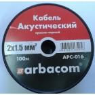 Акустический кабель 2х1.5кв.мм 100м на бобине(красно-черный) APC-016