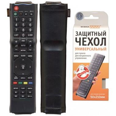 Чехол WiMAX 50*210 оптом