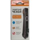Чехол WiMAX 50*250