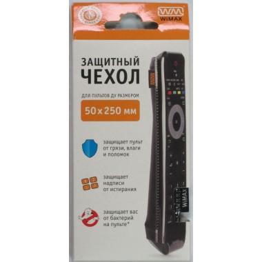 Чехол WiMAX 50*250 оптом
