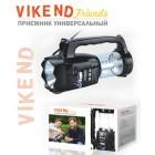 """Радиоприемник """"VIKEND FRIENDS"""",бат.4*R20 (не в компл.),220V,акб 1200мА/ч,USB,SD,2 светод.фон."""