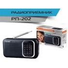 """Радиоприемник """"Сигнал РП-202"""", бат. 2*R20 (не в компл.), 220V"""