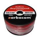 Акустический кабель 2х0.5кв.мм 100м на бобине(красно-черный) APC-013