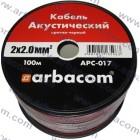 Акустический кабель 2х2.0кв.мм 100м на бобине (красно-черный) APC-017