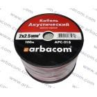 Акустический кабель 2х2.5кв.мм 100м на бобине (красно-черный) APC-018
