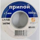 Припой Sn60/Pb 2%(D=1mm) 100 гр.на катушке APX-051