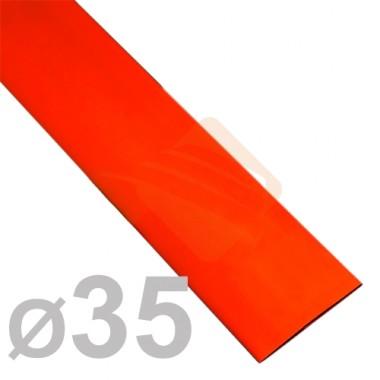 "Термоусаживаемая трубка 35/17.5мм ,1м ""красная"" АРX-035R оптом"