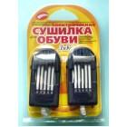 Сушилка для обуви ДИК электрическая,черная