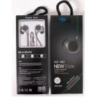 Наушники ADIDAS NEW Style AZ-002 в подарочной упаковке(с кнопкой ответа),черный провод,графит