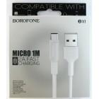 Кабель Borofone BX1 USB (m)-microUSB (m) 1.0м 2.0A силикон,белый