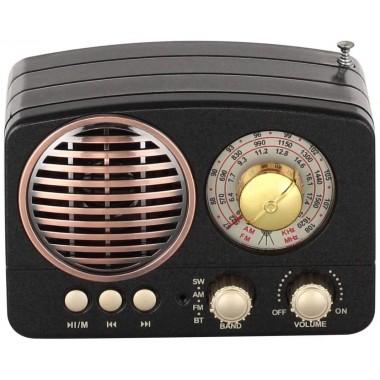 Радиоприемник BLAST BPR-705 Black  оптом