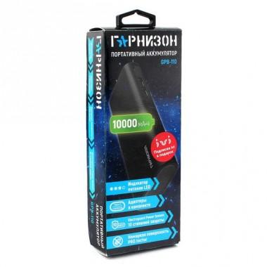 Портативный аккумулятор(Power bank) Гарнизон GPB-110, 10000мА/ч, 2 USB, 2.4A, черный оптом