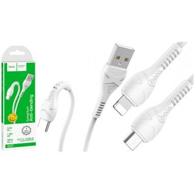 Кабель HOCO X37 USB (m)-microUSB (m) 1.0м 3.0A силикон,белый оптом