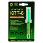 КПТ-8,термопаста,блистер 10 гр.