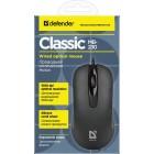 Мышь проводная Defender MB-230 Classic классическая USB,черный