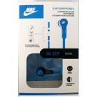 Наушники NIKE NK-322 в упаковке(с кнопкой ответа),синие