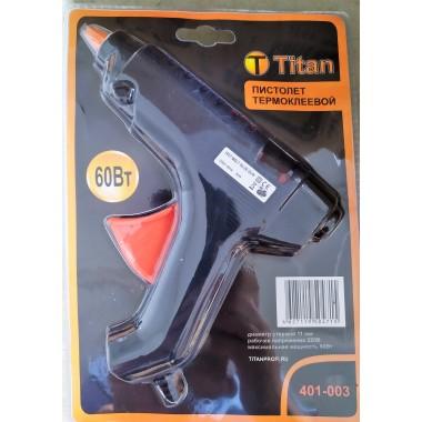 Пистолет термоклеевой 60 Вт(стержень 11 мм) оптом