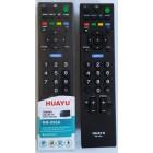 SONY universal RM-D996A(корпус типа RM-ED017) LCD
