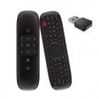 HUAYU ClickPDU W2 Air Mouse, Клавиатура на кириллице, Тачпад, Голосовой поиск, Обучение ИК