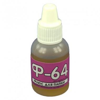 Флюс Ф-64  (для пайки алюминия)   15 мл. оптом