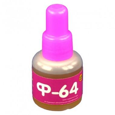 Флюс Ф-64 (для пайки алюминия) 25 мл. оптом