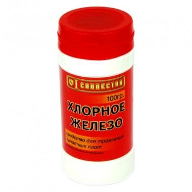 Хлорное железо 100 г. оптом