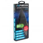 Портативный аккумулятор(Power bank) Гарнизон GPB-105, 5000 мА/ч, 1 USB, 1A, черный