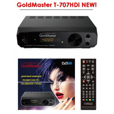 GoldMaster T-707HDi DVB-T2 new оптом