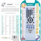 HR-330E universal для DVD