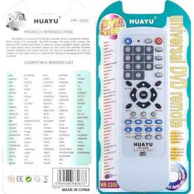 HR-330E universal для DVD оптом