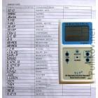 IR Remote Control Decoder XY-JMY2010 (распознает 27 форматов пультов) (IC)