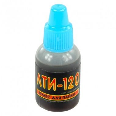 ЛТИ-120 10 мл. оптом