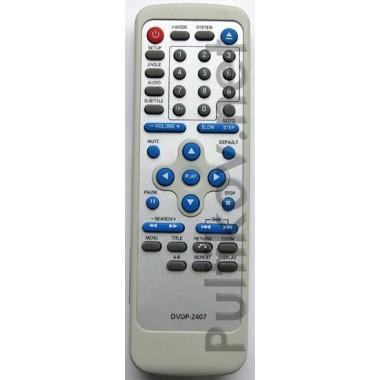 AKAI DV-P4920KDSM(DVDP-2407) DVD оптом