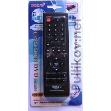 SAMSUNG universal RM-D673(корп.типа 00054B/00071A) DVD  оптом