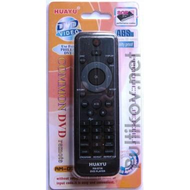 PHILIPS universal RM-D750(корп.типа 2422 5490 1932) DVD  оптом
