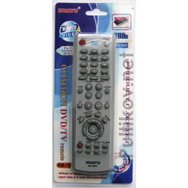 SAMSUNG universal RM-788FC(корпус типа 00008J) DVD оптом