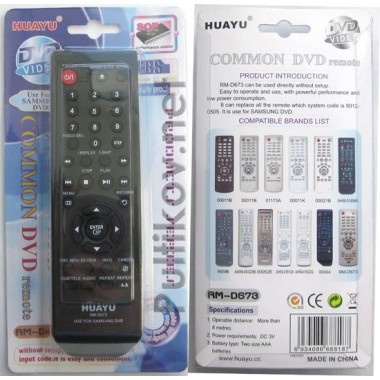 SAMSUNG universal RM-D673(корпус типа 00054B) DVD оптом
