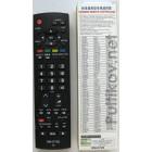 PANASONIC universal RM-D720(корп.типа EUR7651120 Viera)