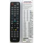SAMSUNG universal RM-L919(корп.типа BN59-01014A) LCD