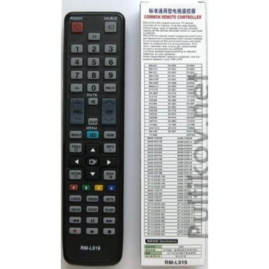SAMSUNG universal RM-L919(корп.типа BN59-01014A) LCD оптом