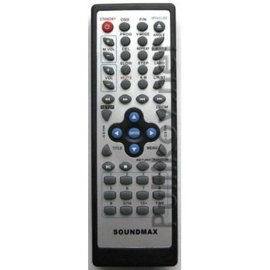 HYUNDAI HB-255/SOUNDMAX JX-3055B DVD оптом