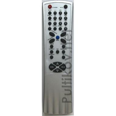 SATURN RMB1X white sorround orig box TV (IC) оптом