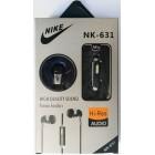 Наушники NIKE NK-631  в упаковке (с кнопкой ответа) Черные