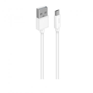 OXION DCC-288 дата-кабель с возможностью зарядки для Samsung USB 2.0 (M) - Micro-USB (M), 1м,белый в опл. оптом