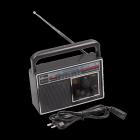 Радиоприемник Ritmix RPR-191,2 бат.(в копл.не входят),220V