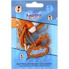 Наушники Smart Buy JUNIOR SBE-550, оранжевые